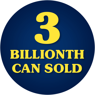 The 3 billionth can of SPAM products is sold in 1980.