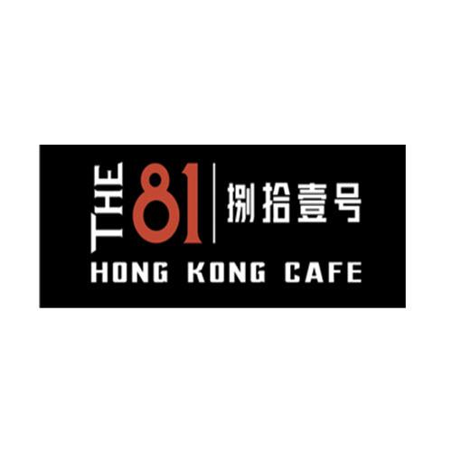 81 Hong Kong Café